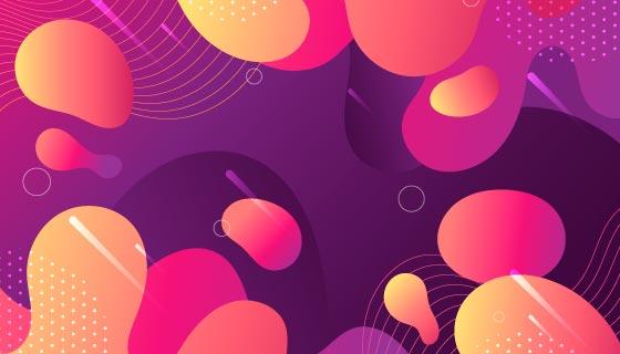 抽象多彩的液态背景矢量素材(AI/EPS)
