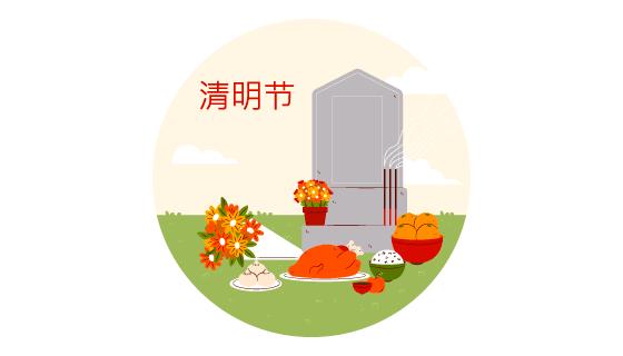 春天里清明节扫墓祭祀矢量素材(AI/EPS)