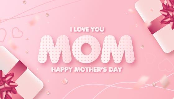 粉色礼物设计母亲节快乐背景矢量素材(EPS)