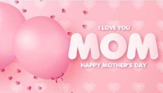粉色气球设计母亲节快乐banner矢量素材(EPS)
