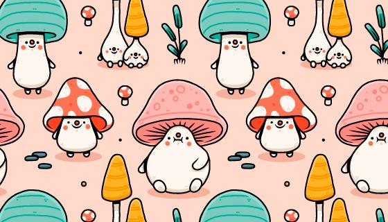 可爱的蘑菇背景矢量素材(AI/EPS)