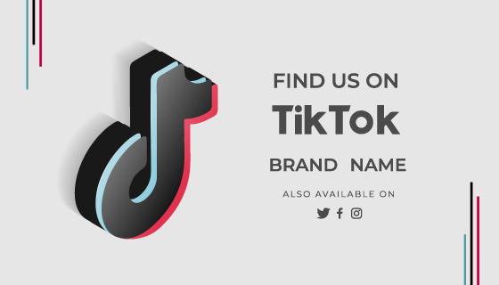 TikTok关注我背景矢量素材(EPS)