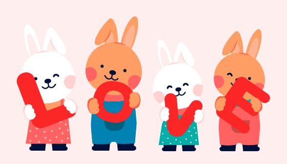捧着LOVE字母的兔子矢量素材(EPS/PNG)