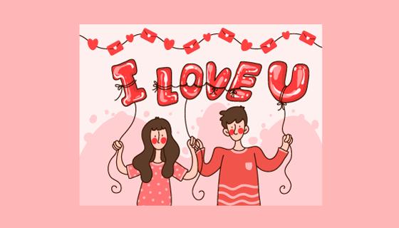 恋人拿着I love you气球矢量素材(EPS)