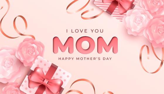粉色花朵和礼物设计母亲节快乐矢量素材(AI/EPS)