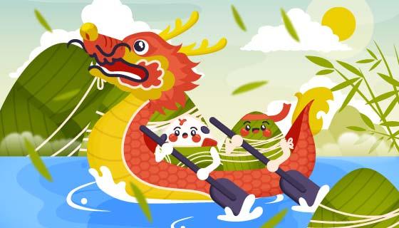 划龙舟的粽子端午节矢量素材(AI/EPS)