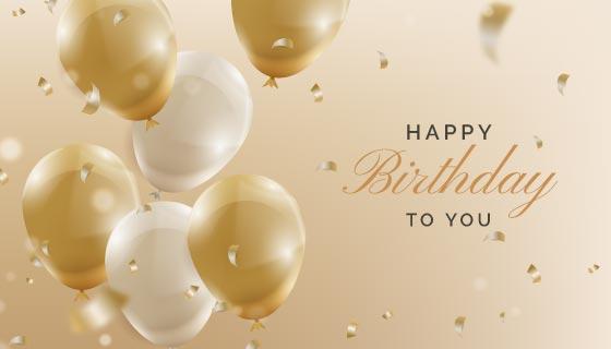 逼真的气球设计生日快乐背景矢量素材(AI/EPS)