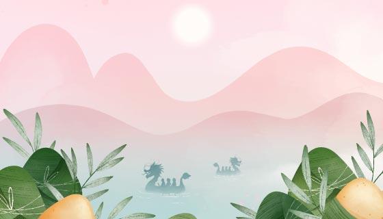 粉色水彩风格端午节背景矢量素材(AI/EPS)