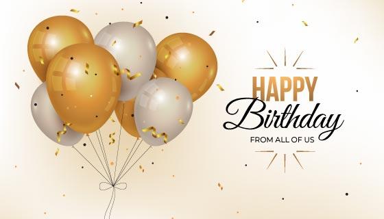 金色气球设计生日快乐背景矢量素材(AI/EPS)