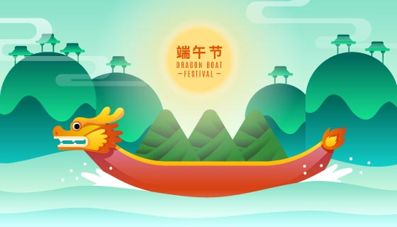 载着粽子的龙舟端午节背景矢量素材(AI/EPS)