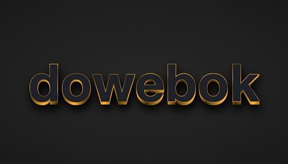 CSS3制作逼真的金色阴影文字