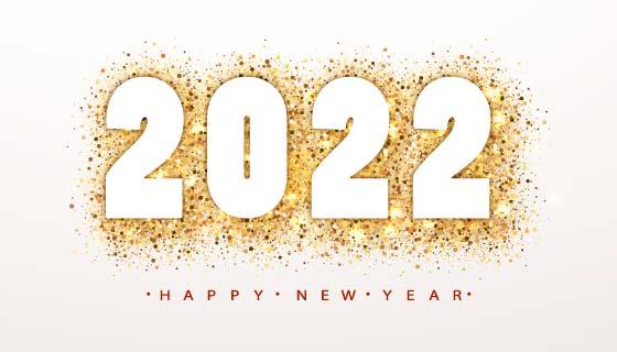 金色璀璨的2022新年快乐矢量素材(EPS)
