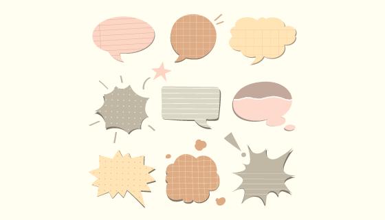 九个可爱的聊天气泡矢量素材(EPS/PNG)