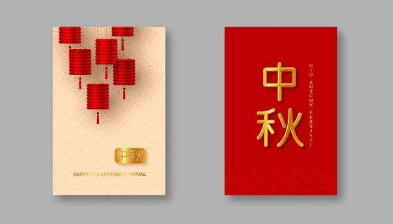 金色和红色设计中秋节贺卡矢量素材(EPS)
